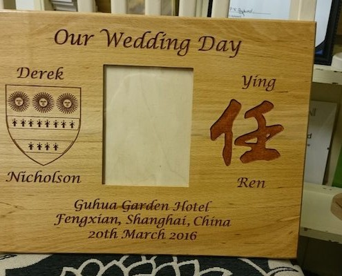 Timber Wedding Plaque